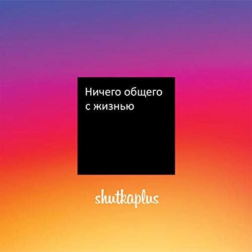 shutkaplus