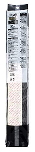 ワイズ食器棚シートブラック約45×180cm厚さ2mm備長炭システムキッチンの汚れを防ぐシート45㎝SS-772