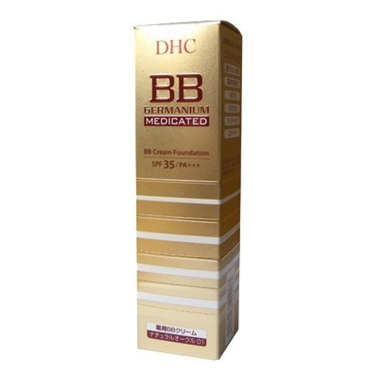 メディカル電気的水っぽいDHC 薬用 BBクリーム GE 01ナチュラルオークル 40g 医薬部外品