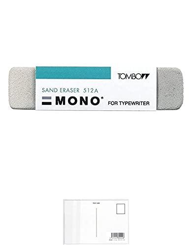 トンボ鉛筆 MONO 砂消しゴム ES-512A 【まとめ買い 2 個 】+ 画材屋ドットコム ポストカードA