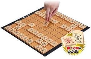 ビバリー BOG-002 マスター将棋 ds-1388894