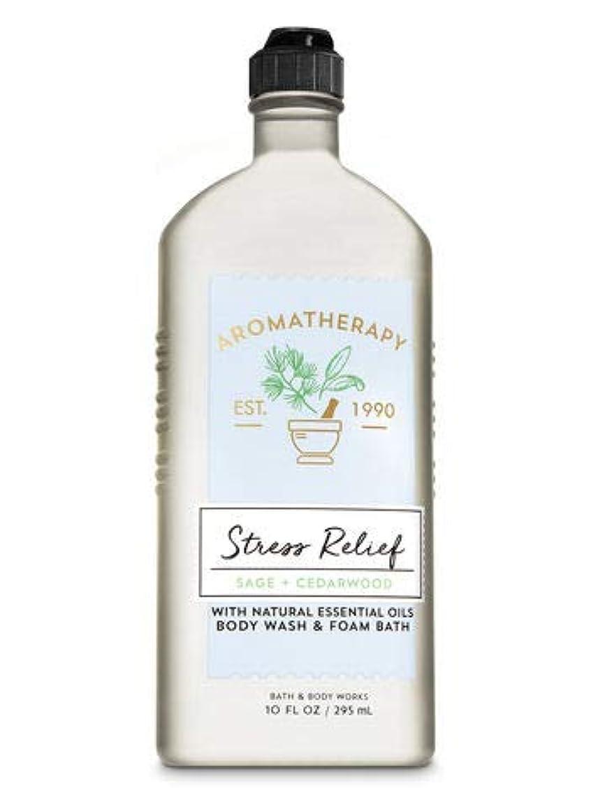 再現するどういたしましてバッジ【Bath&Body Works/バス&ボディワークス】 ボディウォッシュ&フォームバス アロマセラピー ストレスリリーフ セージシダーウッド Body Wash & Foam Bath Aromatherapy Stress Relief Sage & Cedarwood 10 fl oz / 295 mL [並行輸入品]