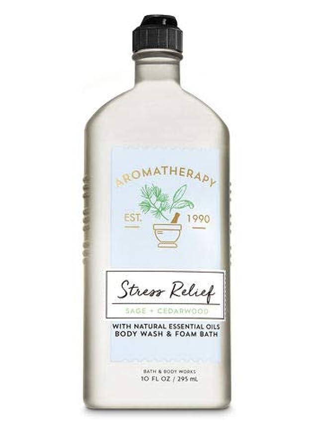 奇妙な確立します行動【Bath&Body Works/バス&ボディワークス】 ボディウォッシュ&フォームバス アロマセラピー ストレスリリーフ セージシダーウッド Body Wash & Foam Bath Aromatherapy Stress Relief Sage & Cedarwood 10 fl oz / 295 mL [並行輸入品]