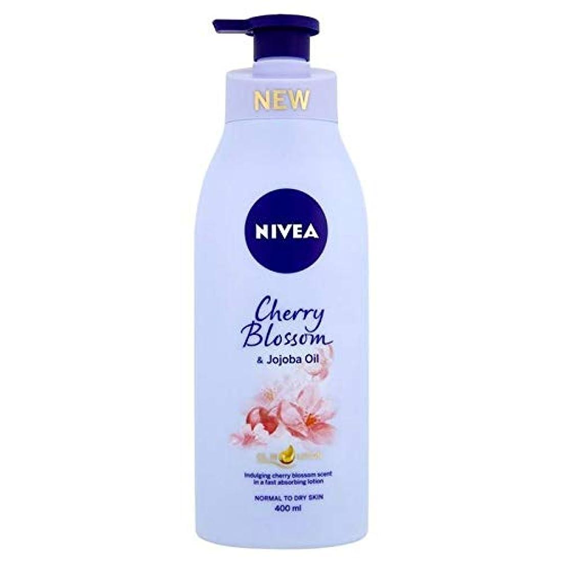 ウィンクエリート取り付け[Nivea ] ニベア桜&ホホバオイルボディローション400ミリリットル - Nivea Cherry Blossom & Jojoba Oil Body Lotion 400ml [並行輸入品]