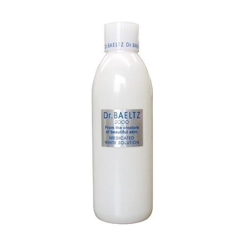 ペダル機関明確なドクターベルツ(Dr.BAELTZ) 薬用ホワイトソリューション 300ml(美白化粧水 医薬部外品)