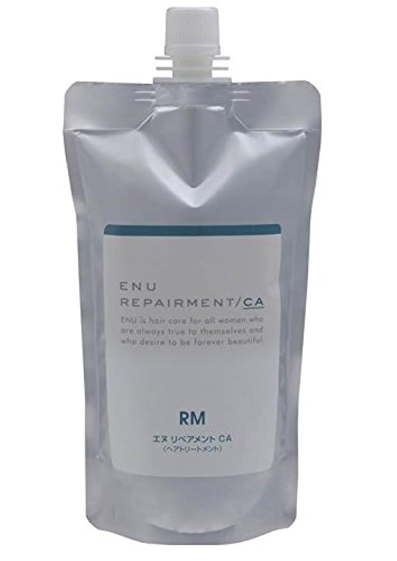 メディックアスペクト通知中野製薬  ENU エヌ リペアメント CA レフィル 400g
