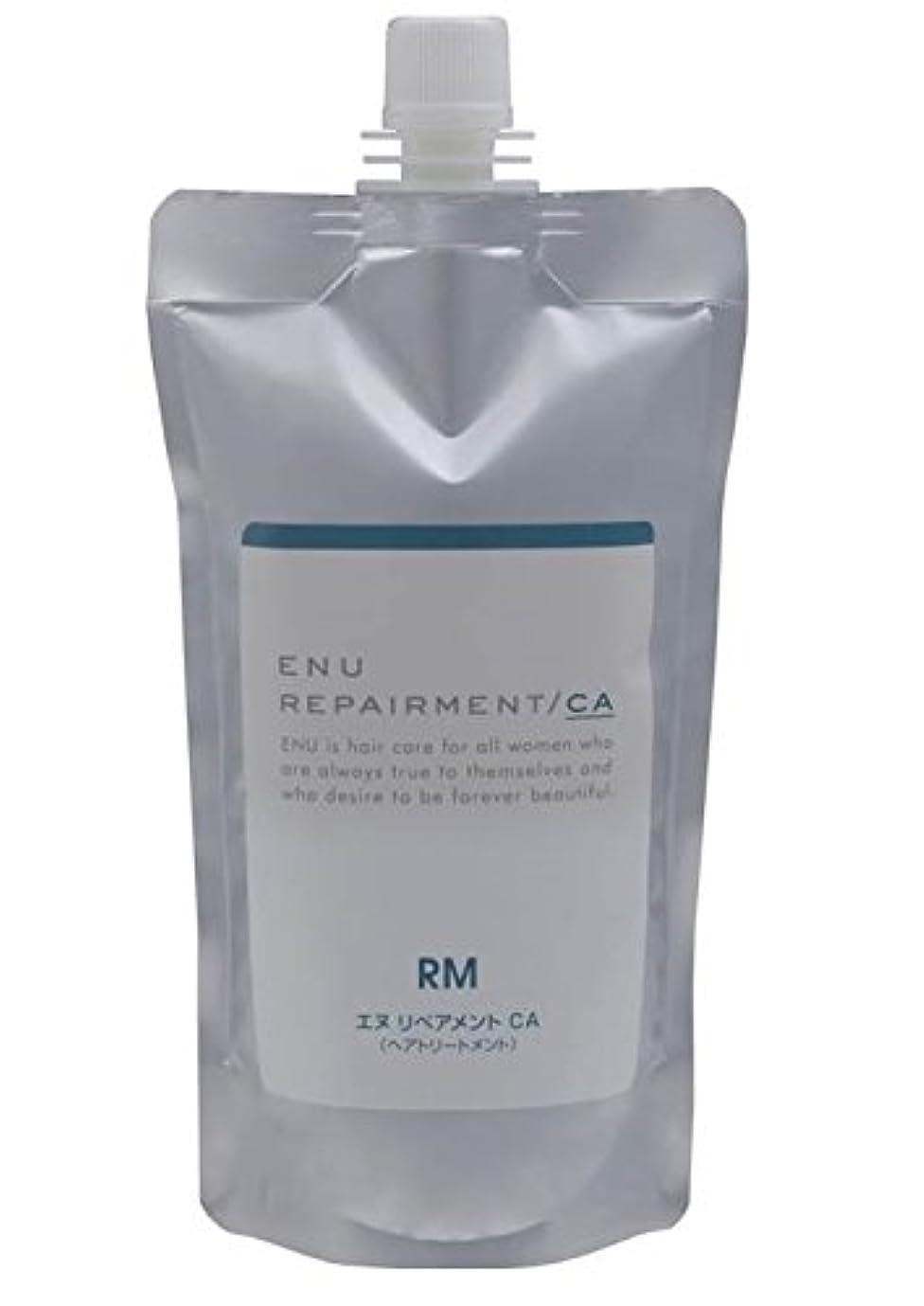 割り当てるおばあさん常習的中野製薬  ENU エヌ リペアメント CA レフィル 400g