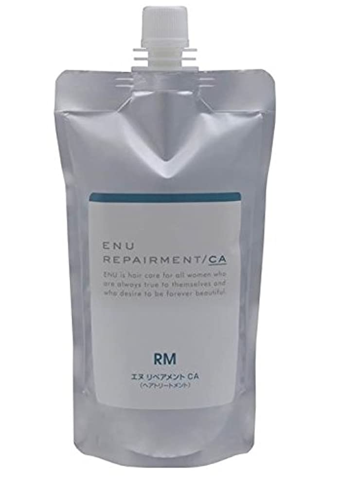 虚弱アミューズメント成人期中野製薬  ENU エヌ リペアメント CA レフィル 400g