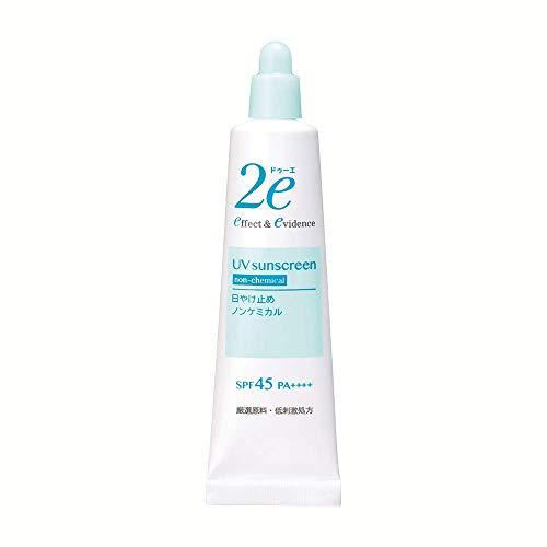 2e(ドゥーエ)日やけ止めノンケミカル敏感肌用低刺激処方深くうるおう高潤度バリア40gSPF40+PA++++日焼け止め40グラム(x1)
