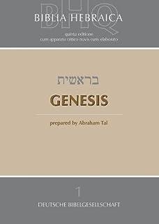 Genesis (Biblia Hebraica Quinta) (English, Hebrew and Latin Edition)