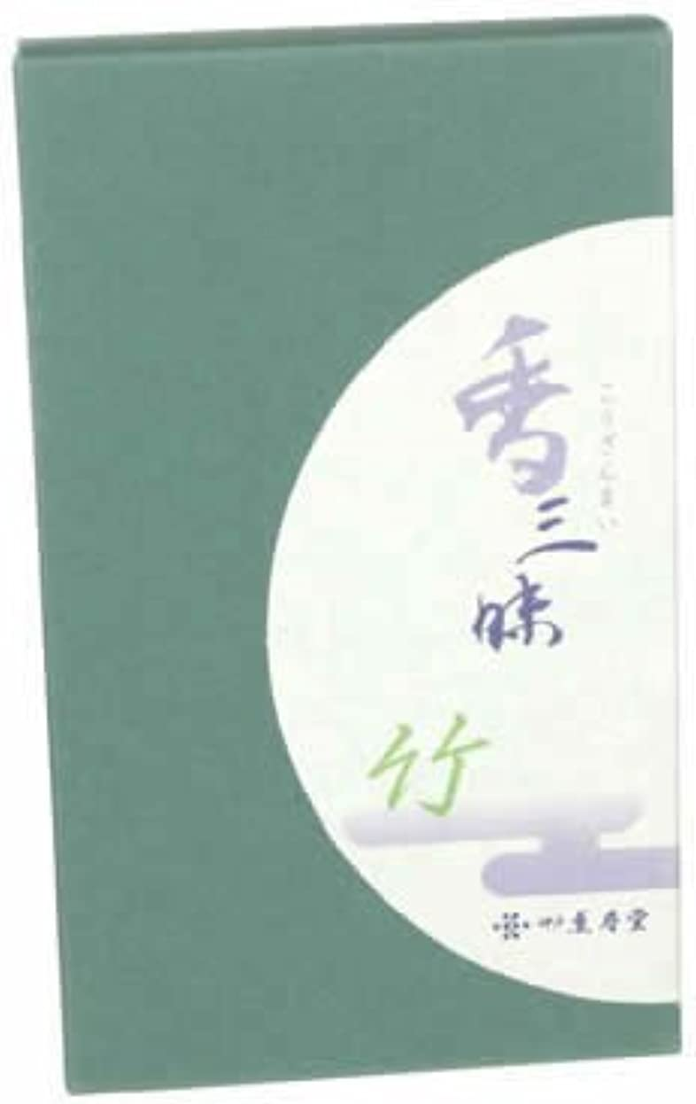 太平洋諸島キャプチャー株式会社香三昧 竹