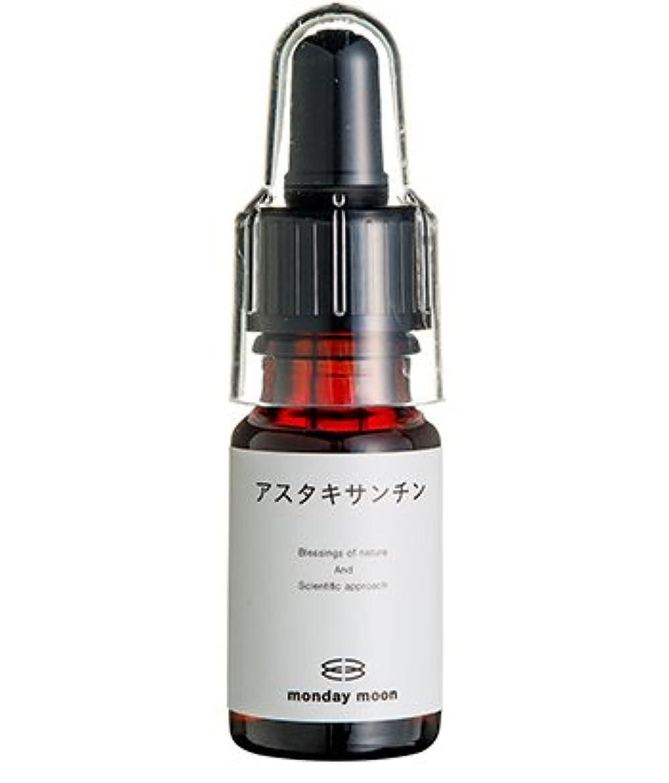 軽減キャリッジわがままアスタキサンチン/10ml