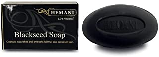 (6 Bars) Hemani Halal Blackseed Soap for All Skin Types 75g