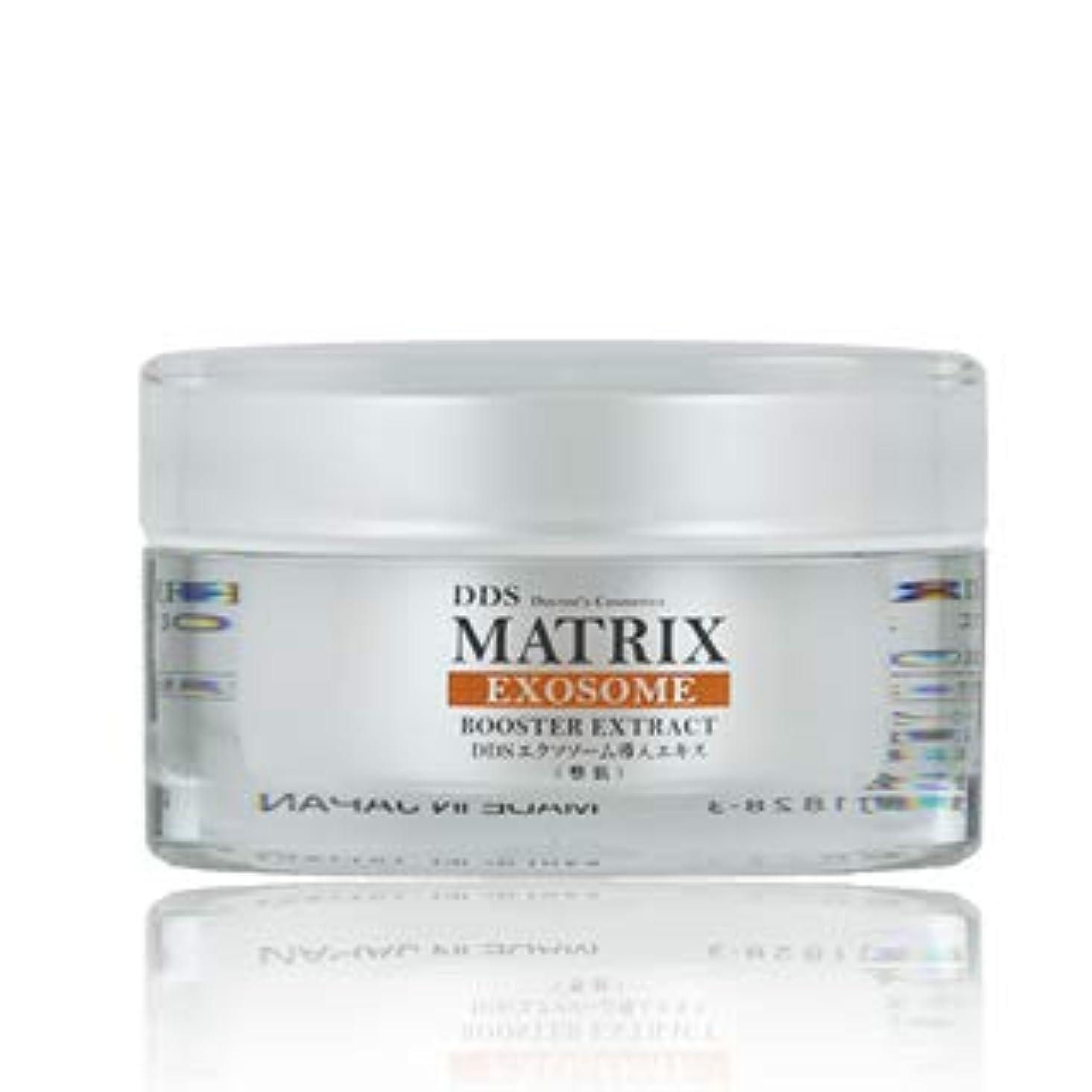 無許可静脈集中★お取り寄せ商品★【DDS MATRIX】エクソソーム導入エキス(整肌)30g
