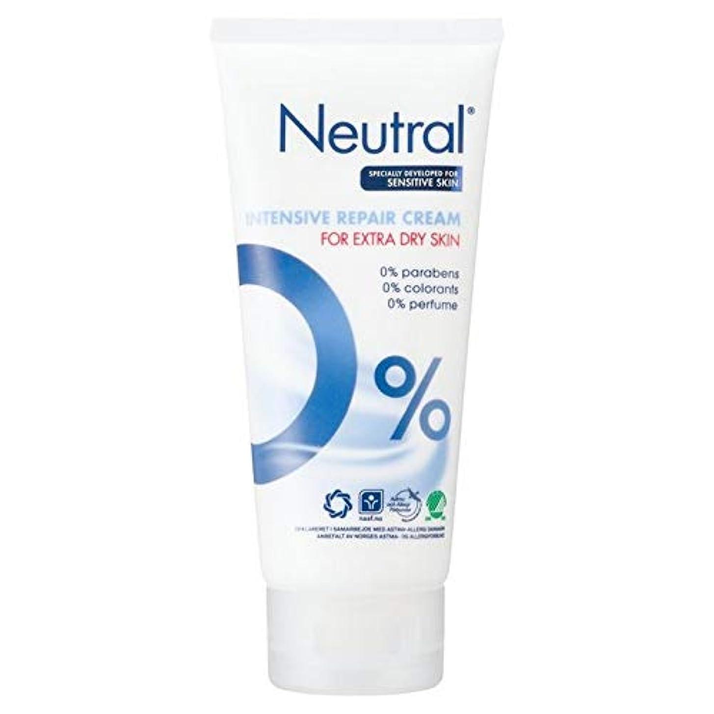 ハブブ石膏研磨[Neutral ] ニュートラル0%の集中リペアクリーム100ミリリットル - Neutral 0% Intensive Repair Cream 100ml [並行輸入品]