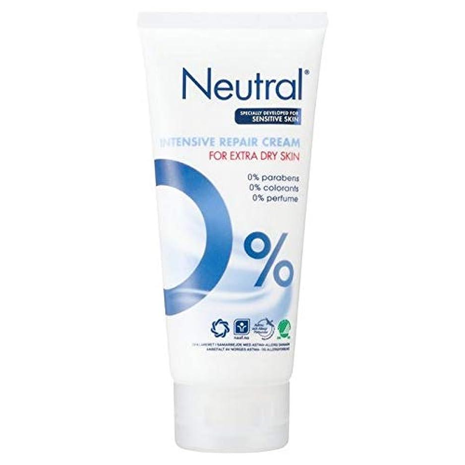 経過知る麻痺[Neutral ] ニュートラル0%の集中リペアクリーム100ミリリットル - Neutral 0% Intensive Repair Cream 100ml [並行輸入品]