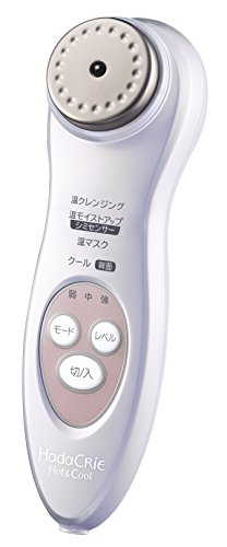 HITACHI Facial Massager'Hada Crie Hot & Cool' CM-N5000-W (White)【Japan Domestic genuine products】