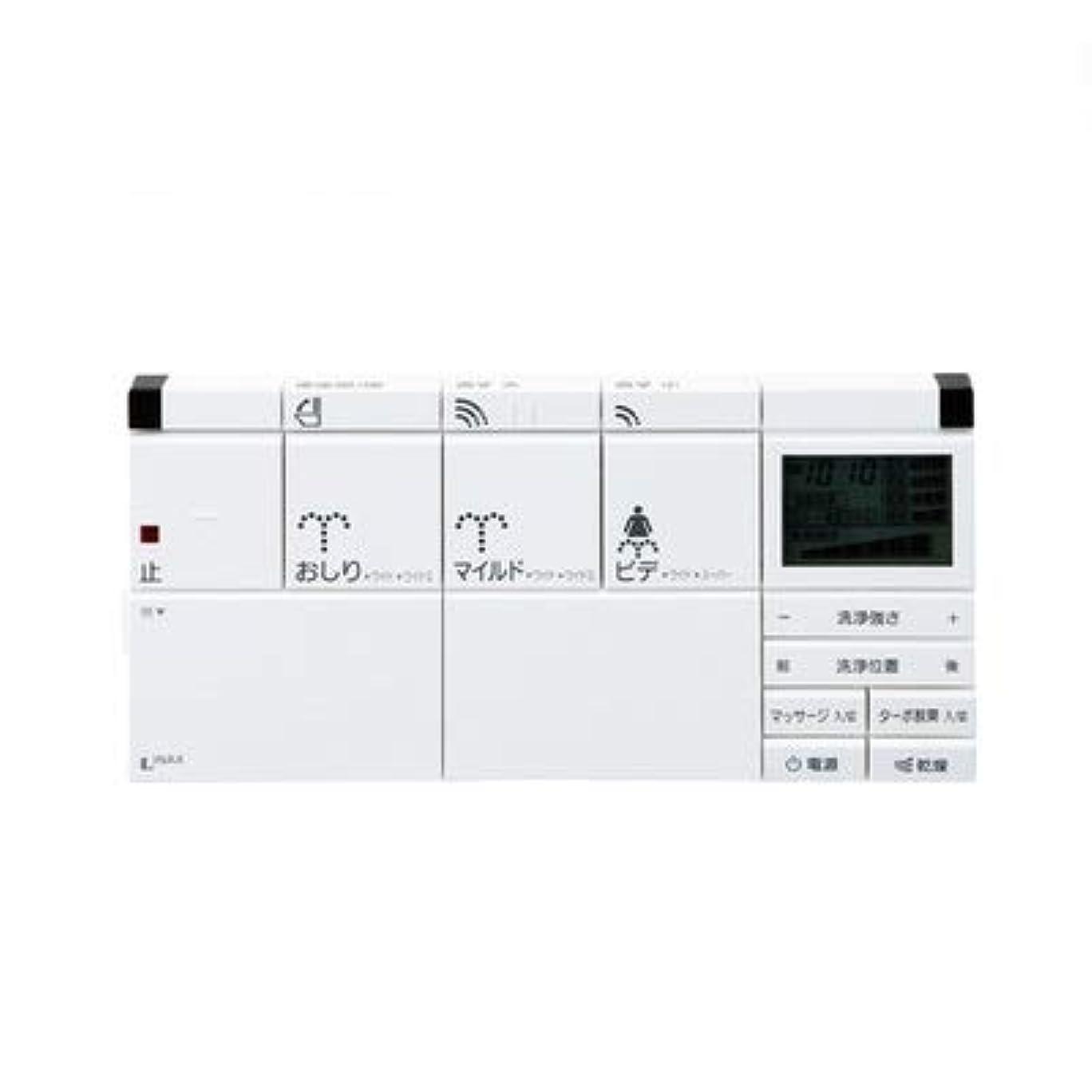 パパサイバースペース現代[354-1420A-SET]LIXIL/INAX シャワートイレ用リモコン サティス DV-S417A?DV-S427Aタイプ用 壁リモコン