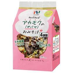 ニコニコのり アカモク(ギバサ)のおみそ汁 (9.0g×4袋)×10袋入