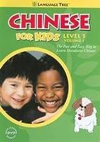 Chinese for Kids: Beginner Level 1 1 [DVD]