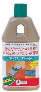 アズマ ワックス アクリガード400HB 400ml しっかり床を保護しツヤ出しすべり止め効果
