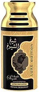 Sheikh Al Shuyukh Luxe Edition Perfumed Body Spray, unisex, 250ml