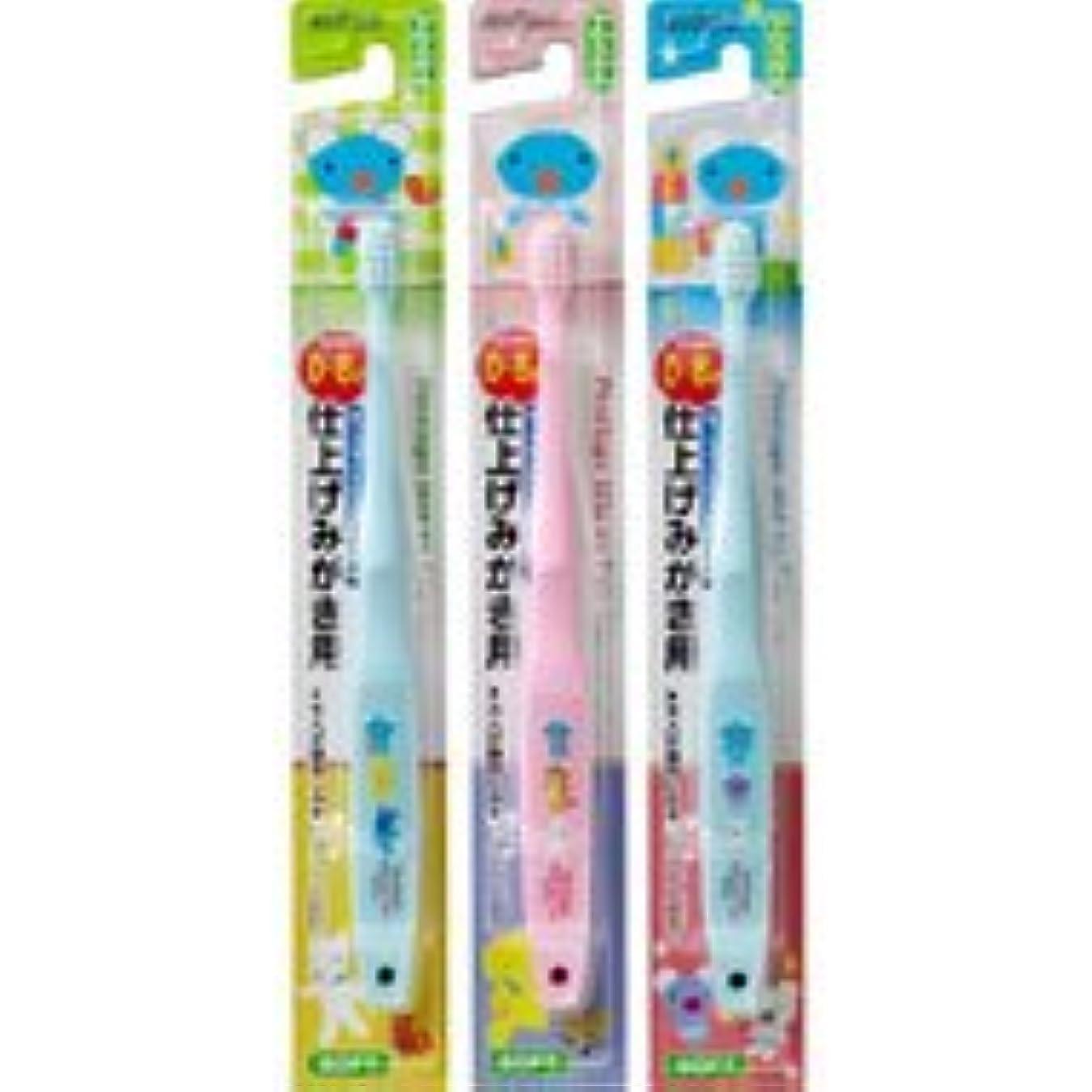 スリチンモイ霧深い絶滅したペネロペ仕上げ磨き用歯ブラシ 3本 ※種類は当店お任せとなります