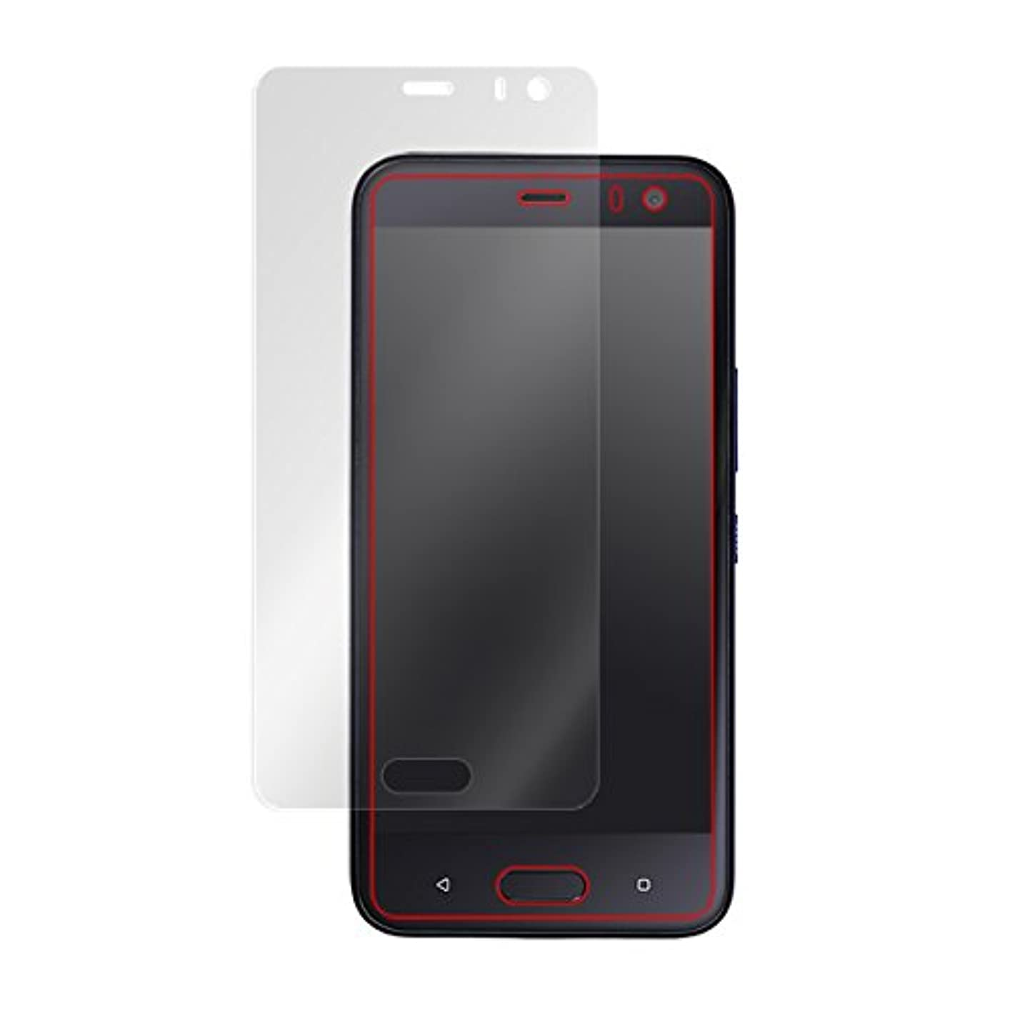 フック祖母交換日本製 指紋が目立たない 反射防止液晶保護フィルム HTC U11 life / Android One X2 用 OverLay ORANDROIDONEX2/12