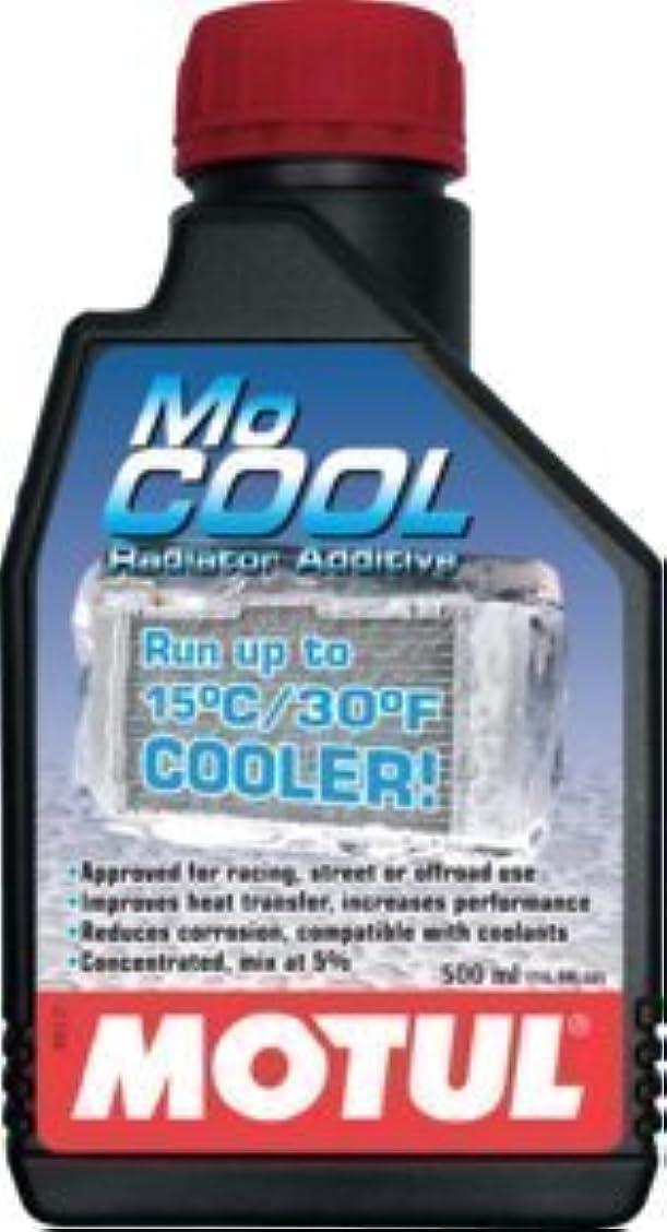 ストッキング貯水池尽きるMOTUL(モチュール) MO COOL(モクール) ラジエータ冷却剤 濃縮タイプ[正規品] 500ml 16410031