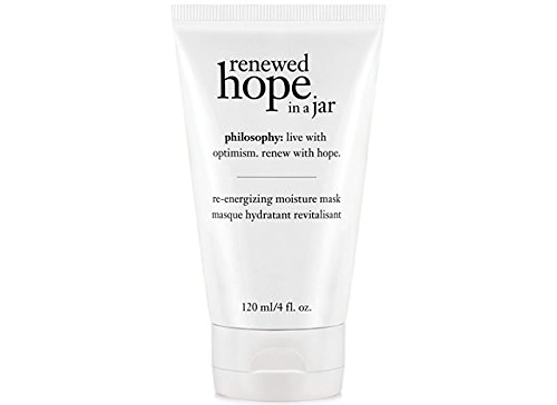 Philosophy Renewed Hope Hydrating Mask - Give Skin the Moisture Boost - 4 Oz