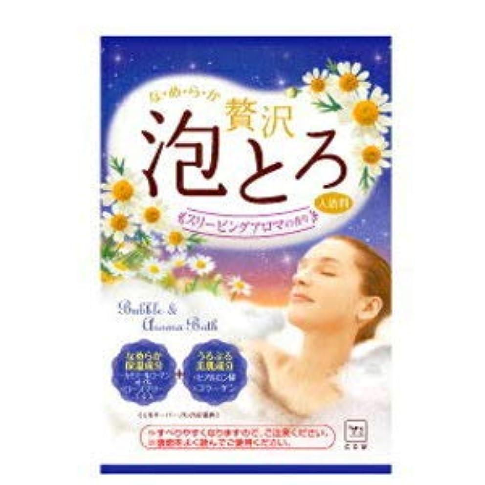 カストディアン部門大理石牛乳石鹸 お湯物語 贅沢泡とろ 入浴料 スリーピングアロマ 30g 16個セット