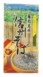 蕎麦高原信州そば 800g /星野物産(12袋)