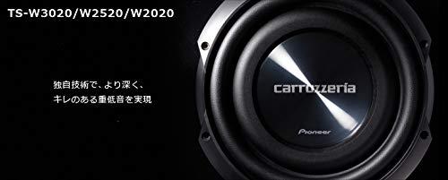 Pioneer(パイオニア)『カロッツェリアサブウーファー(TS-W3020)』