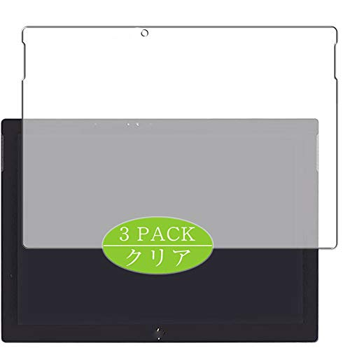 Vaxson Pack of 3 Screen Protectors Compatible with HP Spectre x2 12-c001TU / 12-c002TU 12.3 Inches Screen Protector Bubble-Free [Not Tempered Glass]