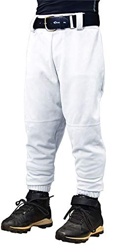 EASTON Youth PRO PULL UP Baseball Pant | 2020 | White | Youth | Large | Drawstring Waistband, Elastic Bottom, Belt Loops