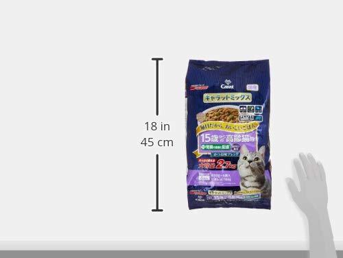 キャラットキャットフードミックス15歳からの高齢猫用+腎臓の健康に配慮2.7kg