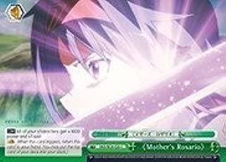 Weiss Schwarz - Mother's Rosario - SAO/SE26-E20 - C (SAO/SE26-E20) - Sword Art Online II Vol. 2 Extra Booster