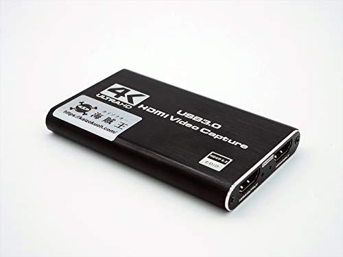 【海賊王】HDCP2.2(4K 60fps入力)対応版 HDMIビデオキャプチャーボード(USB3.0対応、1080 60fps) (6ポ...