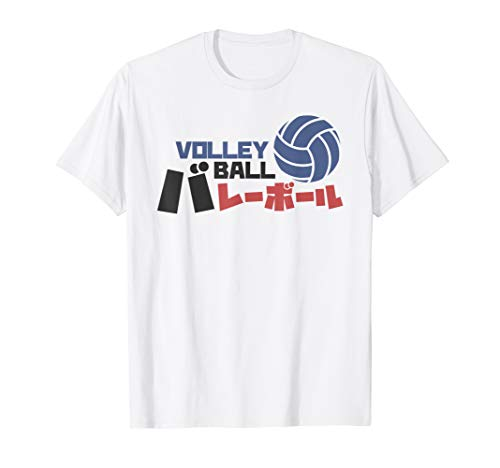 Volleyball Japan T-Shirt