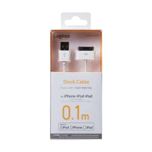 『ロジテック 30ピン DOCKケーブル USBケーブル iPhone4/4S/iPad/iPod対応 0.1m ホワイト LHC-UADH01WH』の1枚目の画像