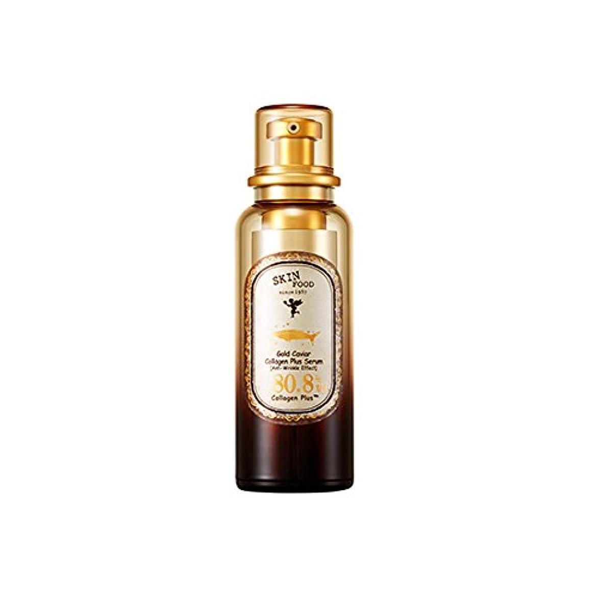 折メインにSkinfood ゴールドキャビアコラーゲンプラスセラム(しわ防止効果) / Gold Caviar Collagen Plus Serum (Anti-wrinkle Effect) 40ml [並行輸入品]