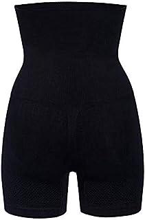 مشد للارداف والجسم بخصر مرتفع مشد بتصميم شورت سروال داخلي لشد البطن (بيج:XL/XXL)