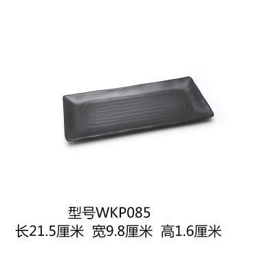 Plaque en plastique Noir Sushi Buffet barbecue carré givré Art Vaisselle, Wkp085