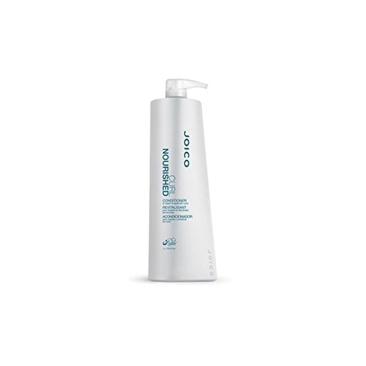 日常的に裏切り中級Joico Curl Nourished Conditioner To Repair And Nourish Curls (1000ml) (Pack of 6) - カール(千ミリリットル)を修復し、栄養を与えるためにジョイコカール栄養コンディショナー x6 [並行輸入品]