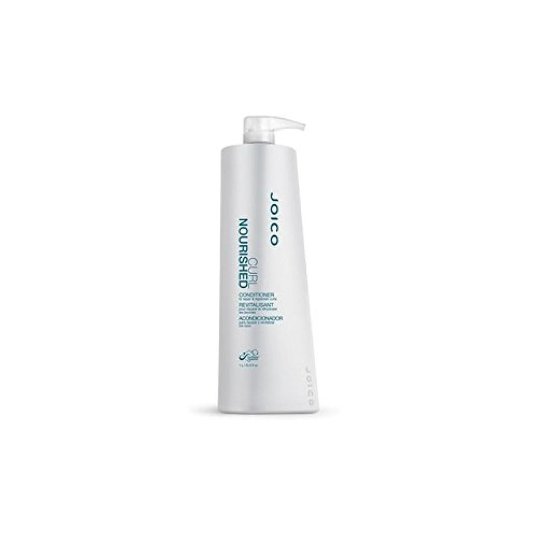 イブテンション辛なJoico Curl Nourished Conditioner To Repair And Nourish Curls (1000ml) - カール(千ミリリットル)を修復し、栄養を与えるためにジョイコカール栄養コンディショナー [並行輸入品]
