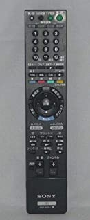 SONY 純正ブルーレイディスクレコーダー用リモコン RMT-B005J