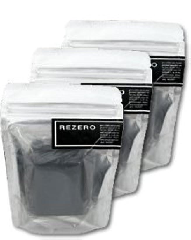 署名誘導安全リゼロ プレミアム柿炭ソープ 90g×3個セット
