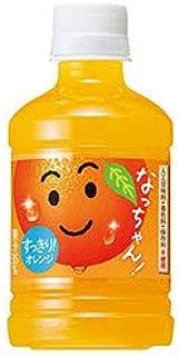 サントリー なっちゃん オレンジ 280mlペットボトル×24本入×(2ケース)