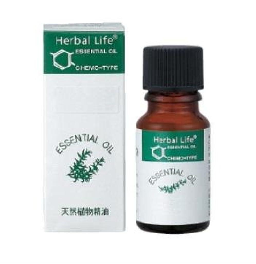 コーヒー評価する規則性生活の木 ベルガモット[フロクマリンフリー]10ml エッセンシャルオイル/精油