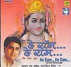 He Ram - Hey Ram: Shree Ram Dhun (MUSIC CD)